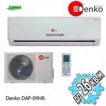 Denko DAP-09HR