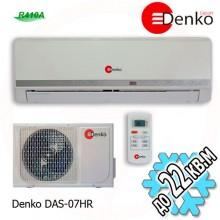 Denko DAS-07HR