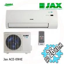 Jax ACE-09HE
