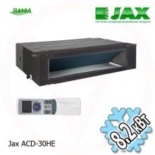 Jax ACD-30 HE
