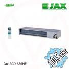 Jax ACD-S36 HE