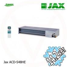 Jax ACD-S48 HE