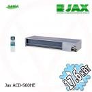 Jax ACD-S60 HE