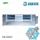 Sakata SIB-200DAY/SOB-200YA