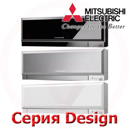 Mitsubishi Electric серия DISIGN Inverter, настенные кондиционеры