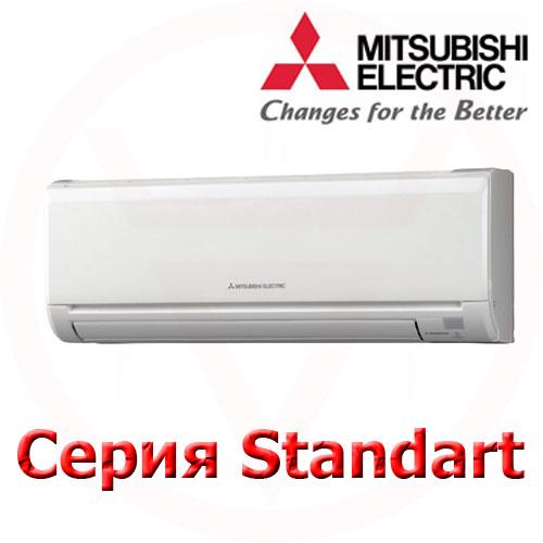 Сплит-система Mitsubishi Electric STANDART , настенные кондиционеры