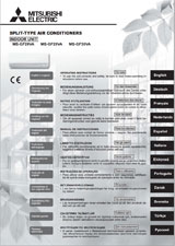 Mitsubishi Electric Серия Standart
