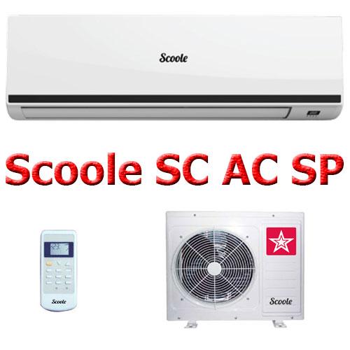 Scoole  серии SC AC SP1,