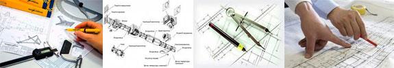 Разработка проектов, полная проектная документация